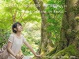 Pretty Japanese Women Vol.01 - Model Iwaking in Kyoto -: Japanese Women