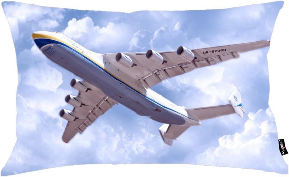 225 Mriya Custom Bed Pillowcase Cushion