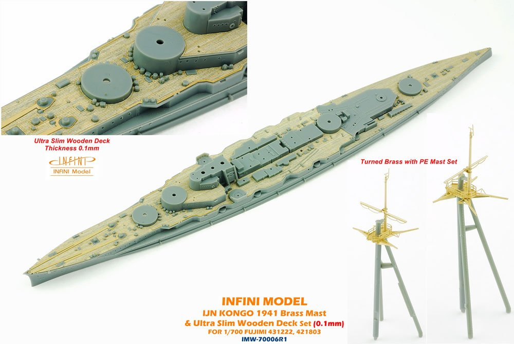Infinity model 1   700 IMW series Japan Navy battleship mutsu 1941 for wood deck F company for plastic parts IMW7006