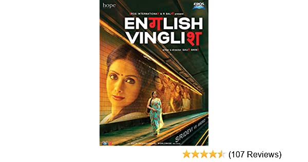 Amazon com: Watch English Vinglish (English Subtitles