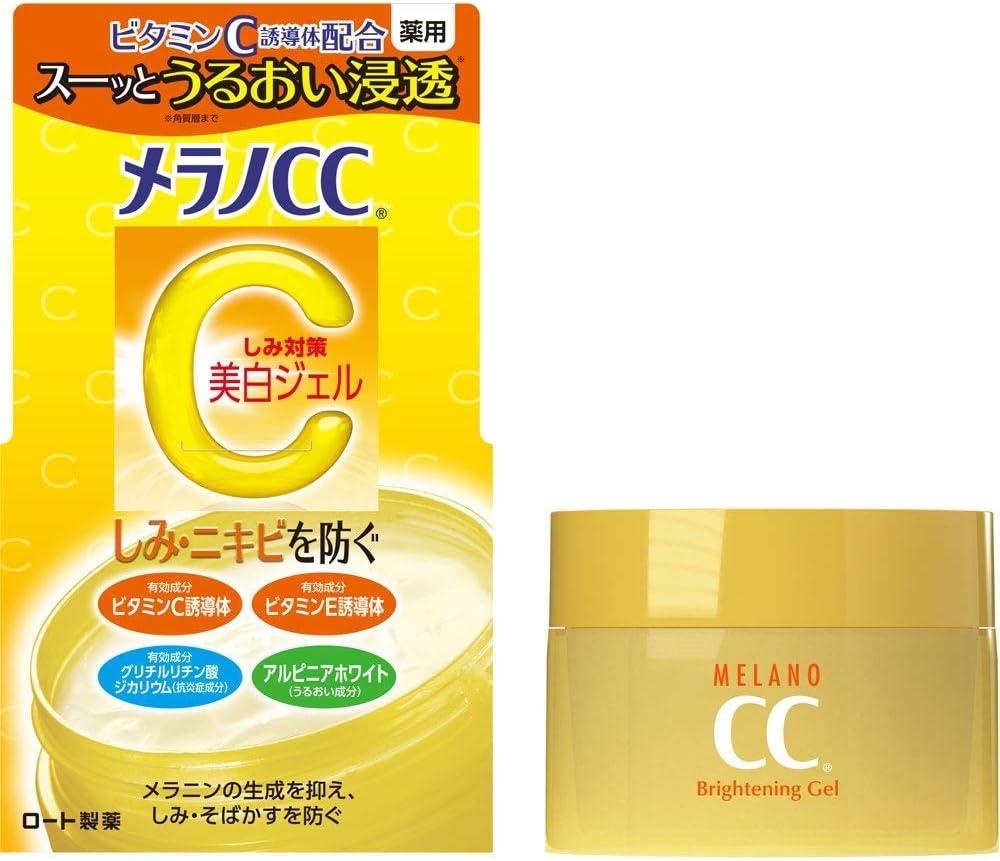 対策 液 cc メラノ 薬用 美容 集中 しみ