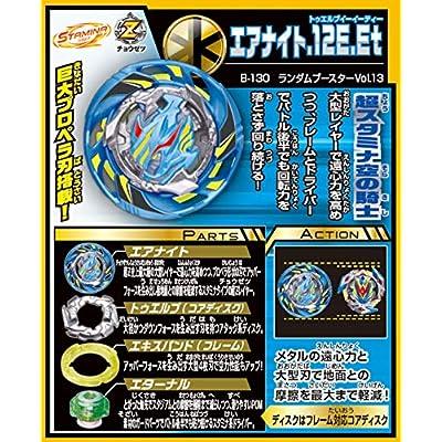 Takaratomy B-130 Beyblade Burst Vol. 13 Stamina Random Booster: Toys & Games