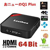 Leelbox Q1 Plus Android TV BOX Android5.1 Kodi 16.0 Amlogic S905 クアッドコア cortex-A53 64ビット 1GB/8G HDMI 2.0 up to 4K*2K Fire TVに似っている スマートメディアプレーヤー