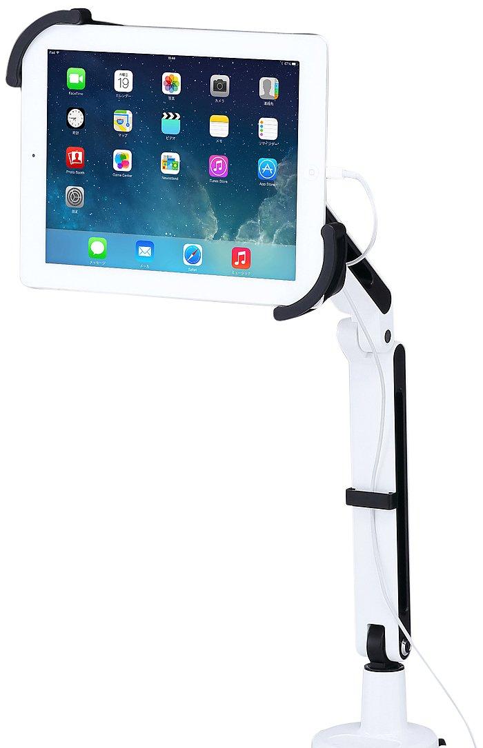 サンワサプライ 7-11インチ対応iPadタブレット用アーム CR-LATAB9 B00KA2M56A Parent