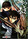 Otogi Matsuri, Tome 7 :