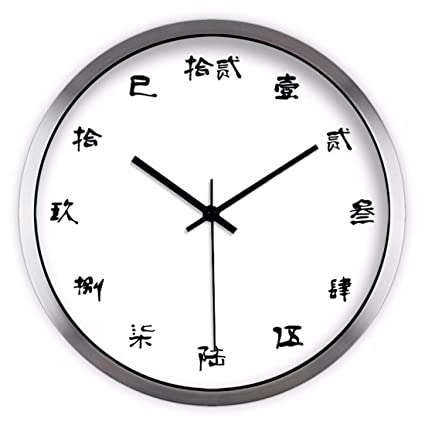 Creative Arts clocks Simple Chinese character wall chart