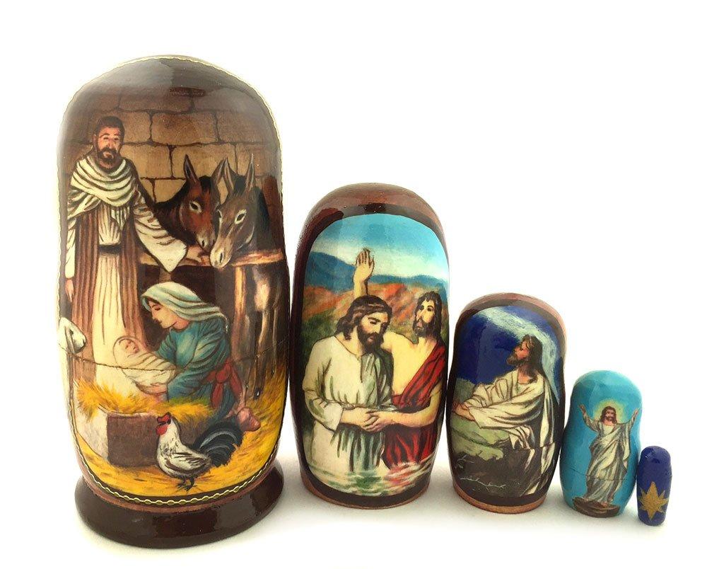 Alexandra Int'l Matryoshka Holy Family Nativity Scene Baby Jesus Russian Icon Dolls Christmas 4 Inch by Alexandra Int'l