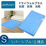 調湿シート Sedhoom 寝具用除湿マット 除湿シート 吸水 吸湿 消臭 防かび 防だに 90*180cm