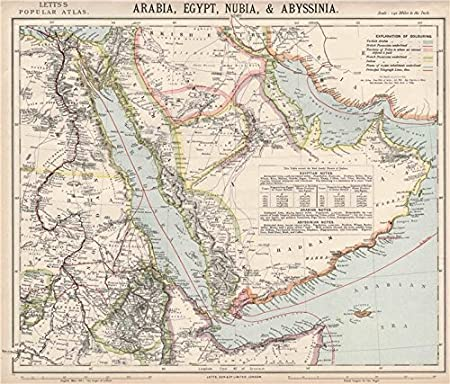 ARABIA Deba/Dubai Abothubi/Abu Dhabi Katar/Qatar Hejaz Oman ... on dubai international airport, map of bissau, map of dubai, map of ndola, map of saudi arabia, sheikh zayed mosque, etihad airways, ferrari world abu dhabi, burj khalifa, map of doha, emirates palace, map of haydarpasa, map of china, ras al-khaimah, map of muscat, khalifa bin zayed al nahyan, united arab emirates, map of africa, map of india, map of kharian, map of baghdad, map of hong kong, map of sulaymaniyah, map of tel aviv, map of sohar, al ain, map of hadramaut, map of irbil, map of united arab emirates, map of uae, persian gulf,