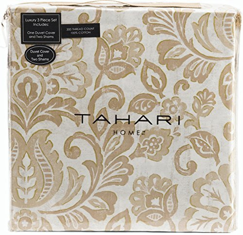 Victorian Floral Damask Duvet Quilt Cover by Tahari Home, Warm Tan Cream and Gold Antique Bohemian Scroll Print 3pc Cotton Sateen Bedding Set with Shimmery Ornate Design (Floral Tan Scroll)