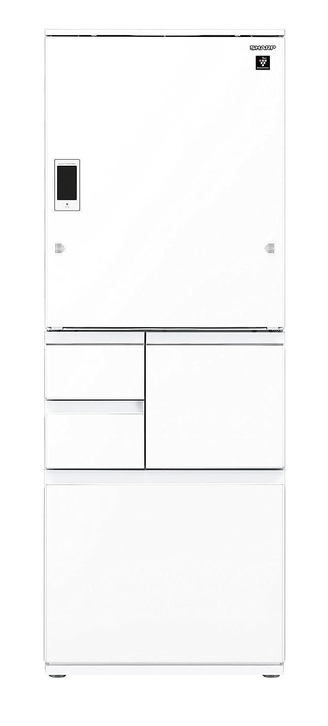 グレード包囲ティッシュシャープ SHARP 冷蔵庫 118L(幅48cm) 右開き シルバー系 SJ-H12D-S