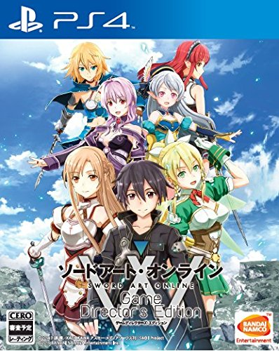 Sword Art Online Game Director Edition permanent mounting privilege] PS4 'Sword Art Online Re: - Hollow fragment -' was delivered in the product code [first inclusion privilege], which can be downloaded as 'Hollow fragment,' 'Lost Song' product code that costume can obtain