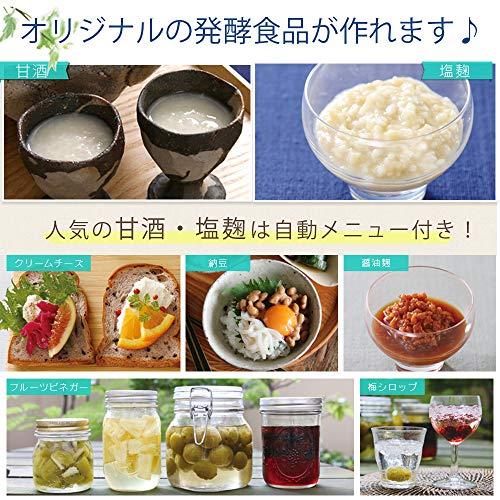 Risultati immagini per ヨーグルトメーカー IYM-013 甘酒