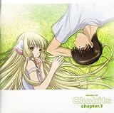 Chobits Soundtrack by Various Artists (2002-08-21)