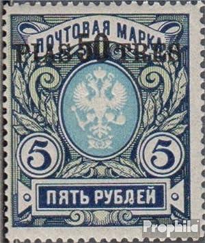 Prophila Collection Rusia Correos Levante 77 1913 emisión de sobrecarga (Sellos para los coleccionistas): Amazon.es: Juguetes y juegos
