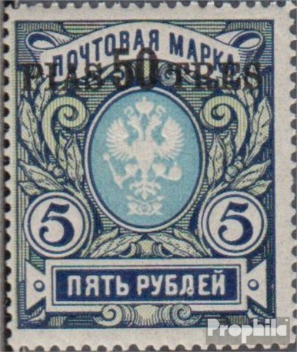 Russian Post Levante 77 1913 Print Edition (Stamps for Collectors) (1913 Print)
