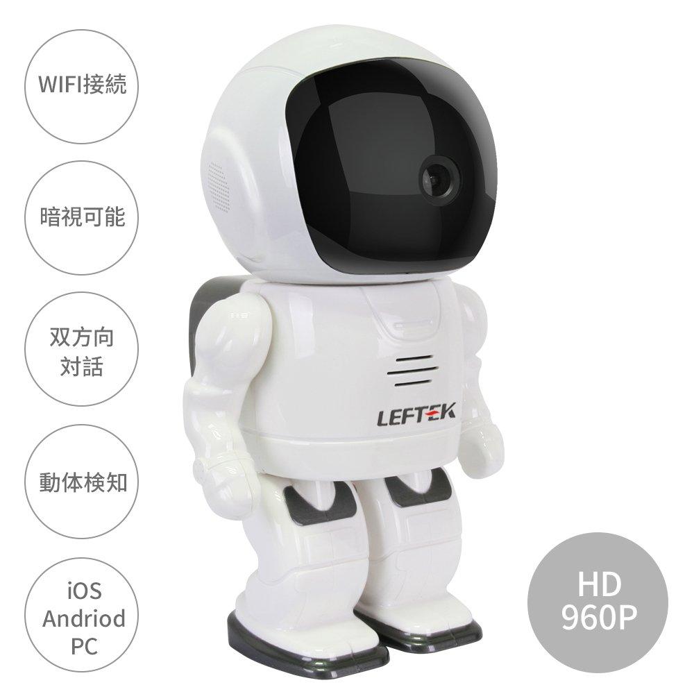 LEFTEK ネットワークカメラ 960P高精細 Wifi接続でき IPカメラ 赤外線暗視可能 動体検知可能 遠隔監視 双方向音声防犯カメラ ホームセキュリティ 可愛いロボット型 双方向音声 ペット 赤ちゃん 介護 B074TDX651