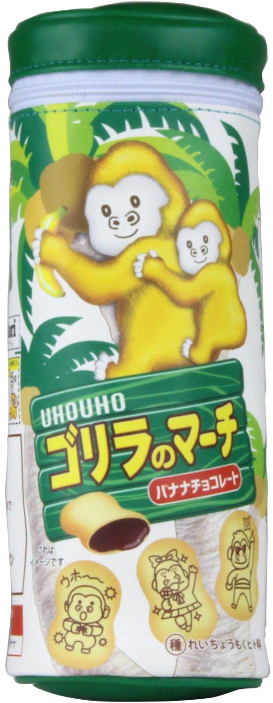 March Banana Federmäppchen Chocolat Eagle Gorilla Japan Parodie Gorilla Eagle Epd575 18a9eb