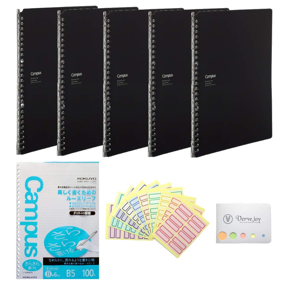 Kokuyo Campus Smart Ring Biz Binder with Documents and Business Card Pocket- B5-26 Rings Black x 5 and Pre-Dotted Loose Leaf Paper and Color Index and Original Sticky Note Set (Black) by Verve Joy