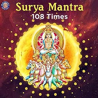Surya Mantra 108 Times - Om Hrim Suryay Namah by Ketan