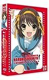 涼宮ハルヒの憂鬱 1期 コンプリート DVD-BOX (全14話, 364分) アニメ [DVD] [Import]