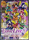 LOVE LIVE ! SCHOOL IDOL PROJECT (SEASON 1+2) - COMPLETE TV SERIES DVD BOX SET ( 1-26 EPISODES)