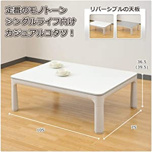 CharmingNight Legs Foldable Kotatsu Table Rectangle 105x75cm Living Room Furniture Foot Warmer Heated Low Japanese Kotatsu Coffee Table Black Creativity (Color : White Color)