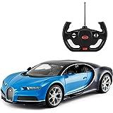 1/14 Scale Bugatti Chiron Radio Remote Control Model Car R/C Licensed Product Toy Car RC (Blue/Black)