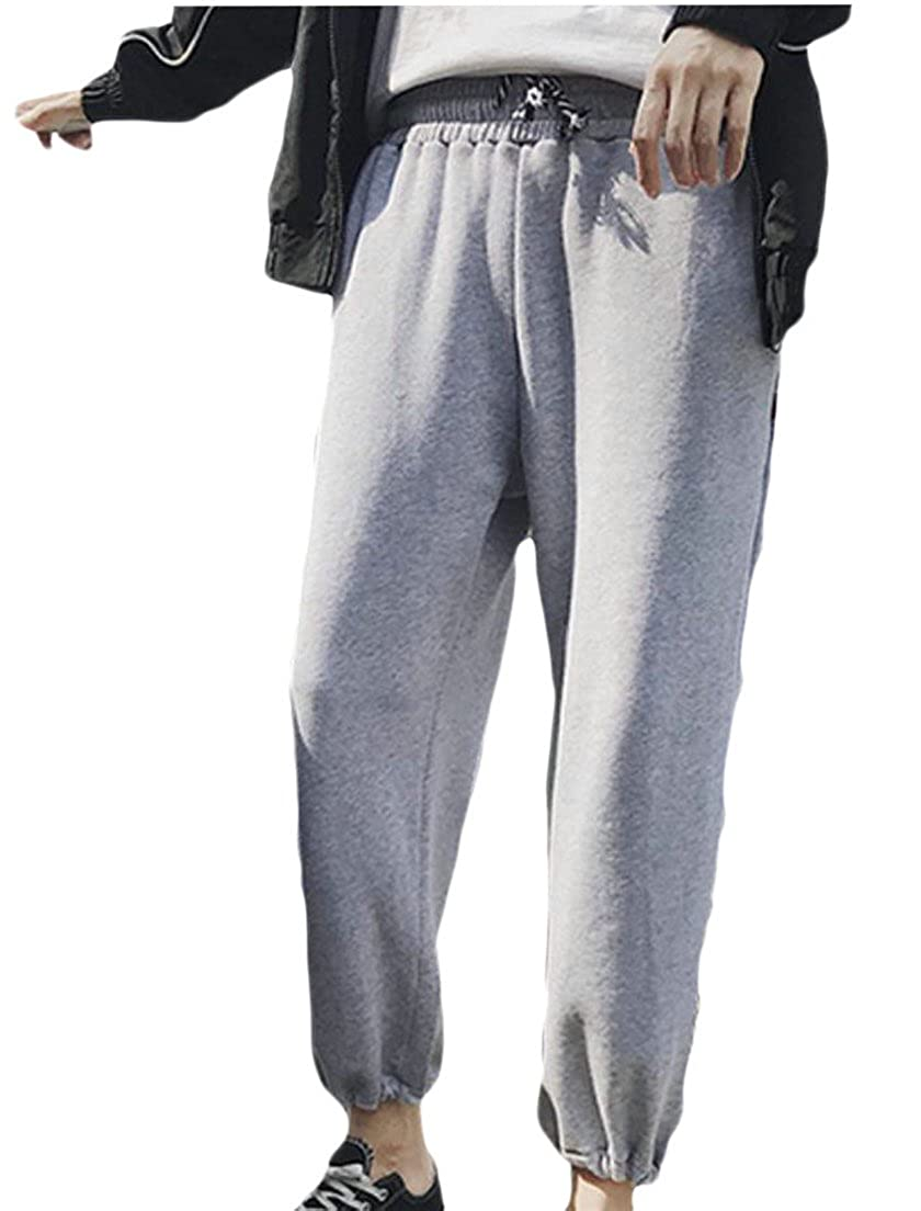 Pluszing Mens Pure Color Drawstring Activewear Trousers Ankle Length Leisure Elastic Waist Loose Pants