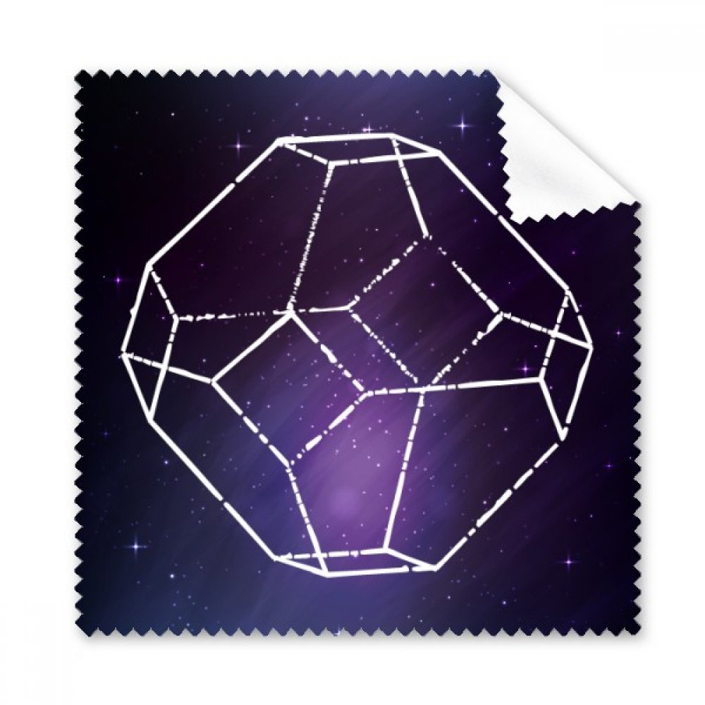 Crystal Universe スカイ ファンタジー スターグラス クロス クリーニングクロス 電話画面クリーナー 5個ギフト   B07BQZF6X9