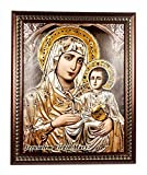 Jerusalem Virgin Mary and Baby Jesus Framed Picture Printed Wall Art Hanging Russian Icon