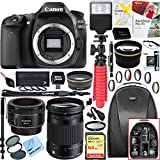 Canon EOS 80D 24.2 MP CMOS Digital SLR Camera (Body) + 18-250mm F3.5-6.3 DC OS HSM Macro + EF 50mm f/1.8 STM Prime Lens + 64GB Deluxe Bundle (2 Lens Kit 50mm Prime + Sigma 18-300 Macro)