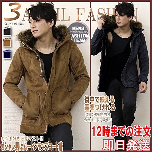 モッズコートメンズ裏ボアファー付きロング冬メンズファッション大きいサイズBLACK(黒)XL