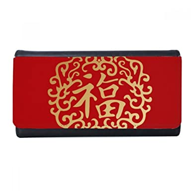 Amazon Gold Chinese Fook Rich Symbol Wallet Rectangle Card