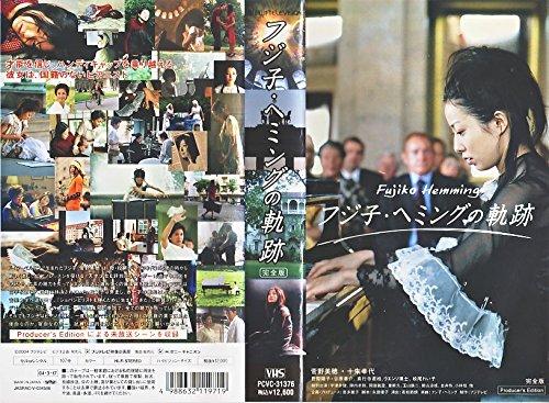 ドラマ「フジ子・ヘミングの軌跡」の菅野美穂