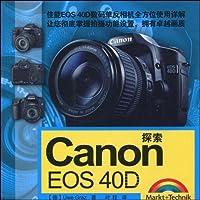 探索Canon EOS 40D