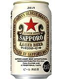 サッポロ ラガービール 6缶パック 350ml 48本 (2ケース)