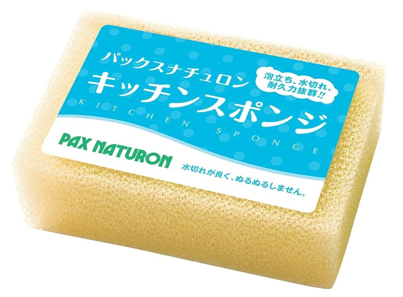 恩赦マエストロ系統的日本製 吸水 速乾 セルロース 台所 スポンジ