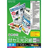 A4 100 sheets LBP-FH1810 Kokuyo color laser and color copy paper for double-sided printing, semi-glossy paper (japan import)