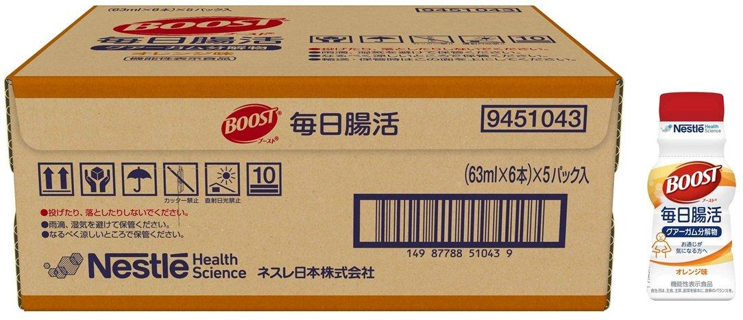 ネスレ日本 BOOST 毎日腸活 63mLx30本 [機能性表示食品] B075R94J7N   63mLx30本