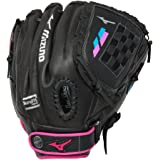 "Mizuno Prospect Finch GPP1105F2 11"" Youth Infield/Outfield/Utilty Fastpitch Softball Glove - Recommended ages 3-6 Years Old"