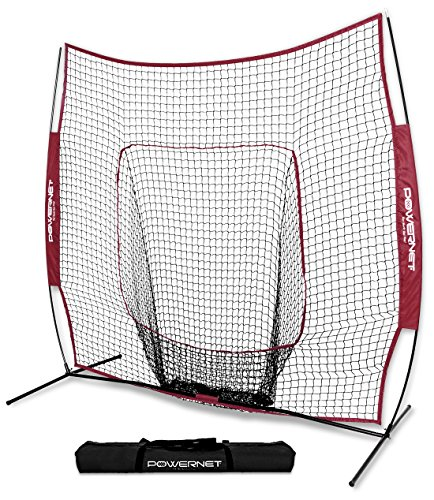 7' Square Frame - PowerNet Team Color Baseball Softball 7x7 Hitting Net w/Bow Frame (Maroon)