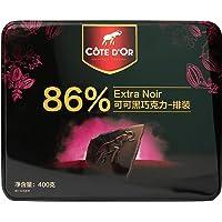 Cote D'or 克特多金象 真味86%可可黑巧克力礼盒装(100g*4)400g(比利时进口)