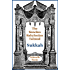 Talmud Sukkah (Soncino Babylonian Talmud Book 16)