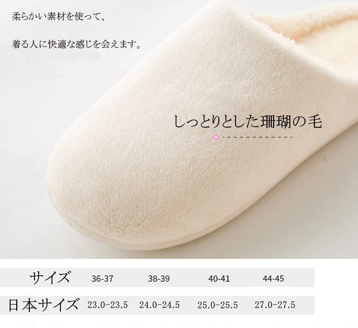 室内履き スリッパ メンズ レディース 軽量 無地 綿縫製 滑り止め 男女兼用 gray-40-41
