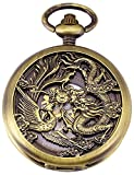Carrie Hughes Phoenix Dragon Pocket Watch Skeleton Mechanical hand-wind Copper and alloy case CHPW36