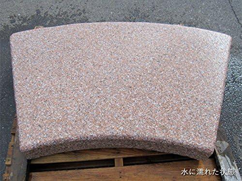 沓脱石 飛石 桜御影石 扇型