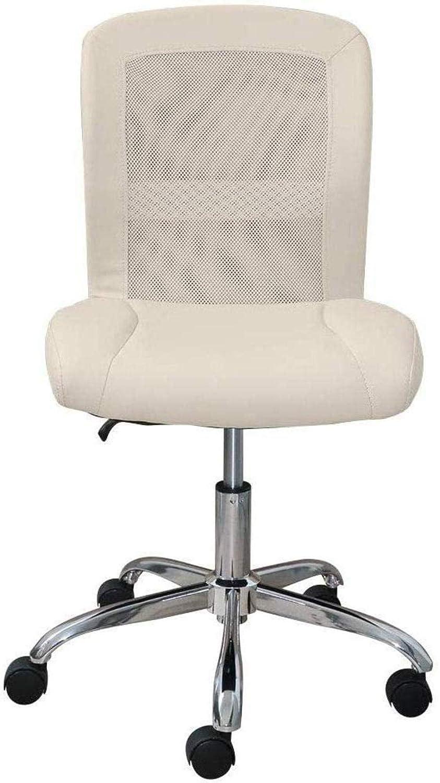Lyft armstödsfri datorstol ergonomisk armlös låg rygg dator svängbar uppgift stol falskt läder nät knästol (färg: svart) BLÅ