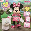 Just Play Minnie's Walk & Play Puppy Feature Plush by Just Play - Import