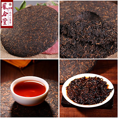 CHIY-GBC Ltd Chinese tasty snack, tea ceremony Don Pu'er Tea: Yunnan Phoenix Palace golden bud tribute cake tea cake Pu'er Tea 3 357g/ by CHIY-GBC ltd